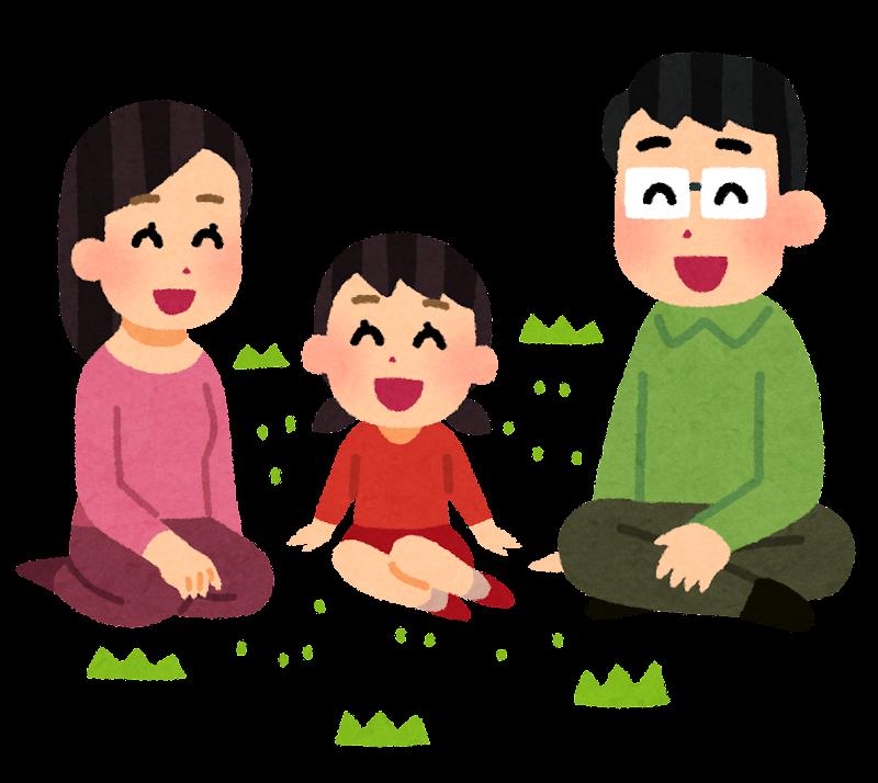 家族と芝庭