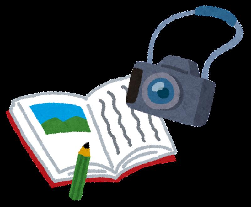 鳥取方式 芝植え日記
